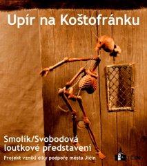 upir_0