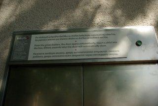 imgp9055